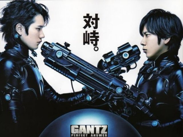 Gantz - Gantz (ガンツ, Gantsu) is a Japanese manga and anime series written and illustrated by Hiroya Oku. Gantz tells the story of Kei Kurono and his friend Masaru Kato who die in a train accident and become part of a semi-posthumous